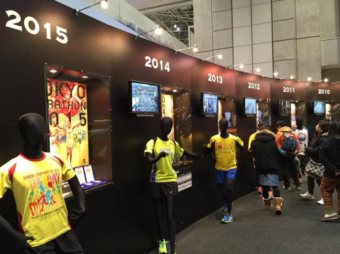 Tokyo Marathon T-Shirts, Finisher Towels & Medals since its inauguration in 2006